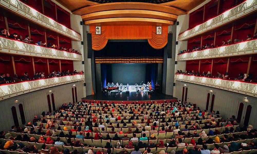 سالن برتر آمفی تئاتر