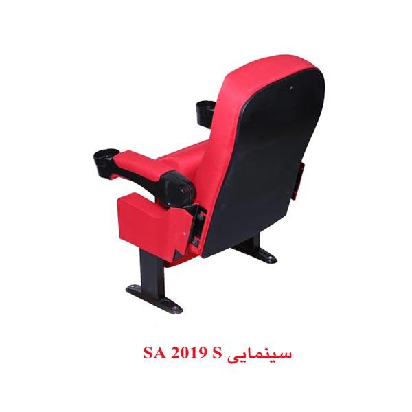صندلی سینمایی 2019