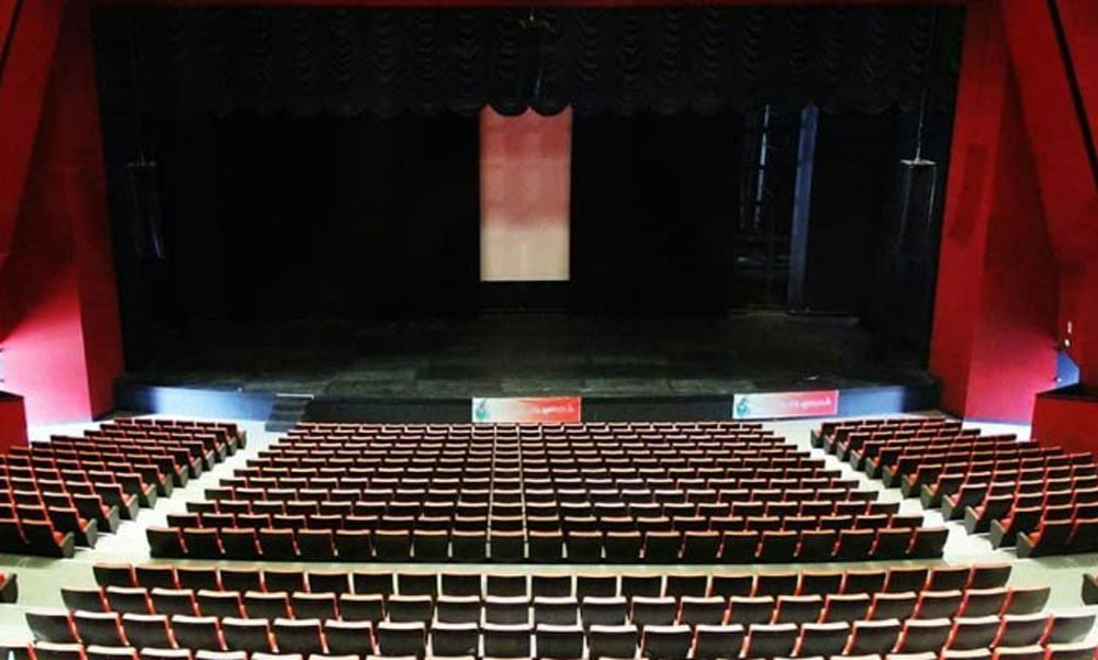 پردیس تئاتر تهران