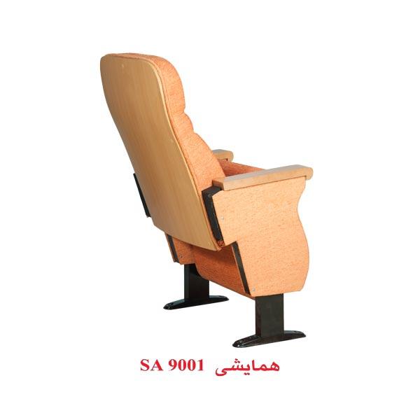 صندلی همایشی SA 9001