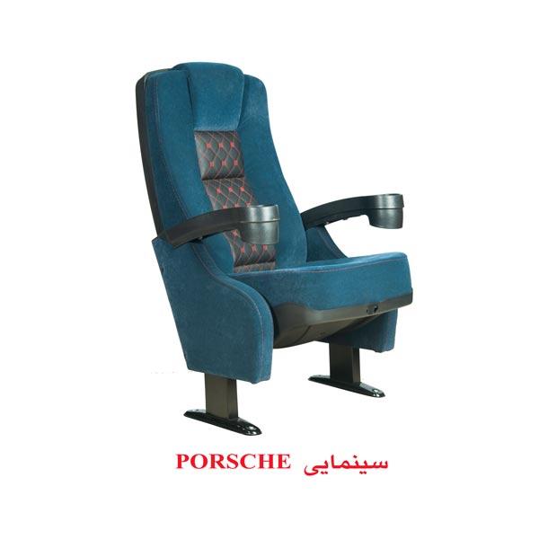 صندلی سینمایی PORSCHE