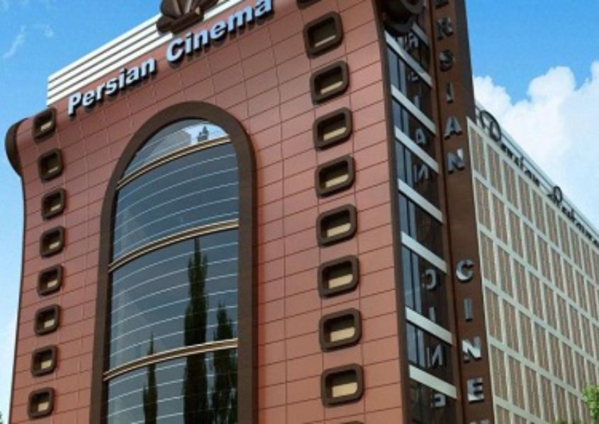 سینماهای شهر کرج